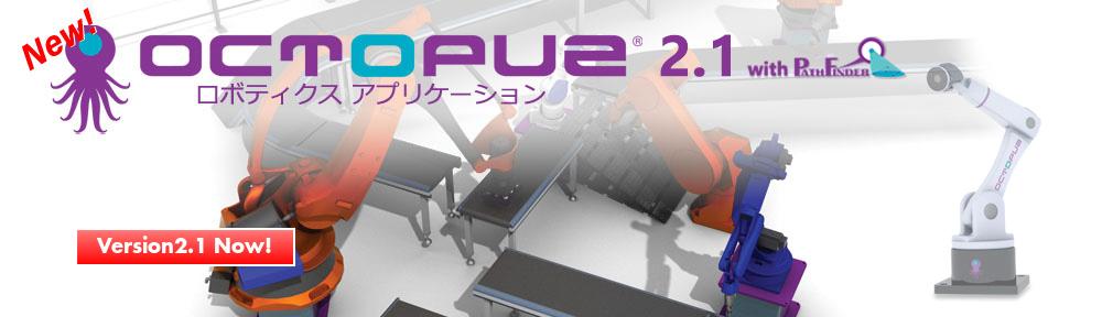 OCTOPUZ 2.1