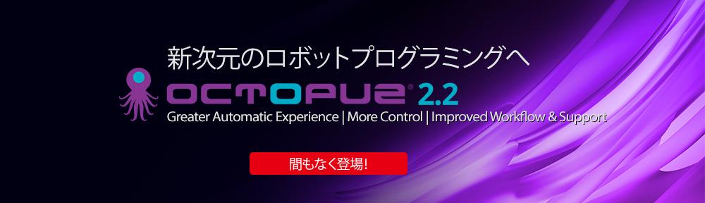 OCTOPUZ 2.2 Comming Soon