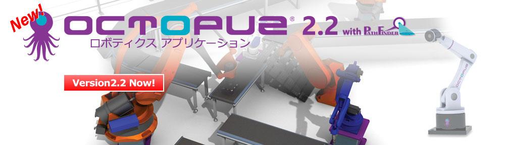 OCTOPUZ 2.2